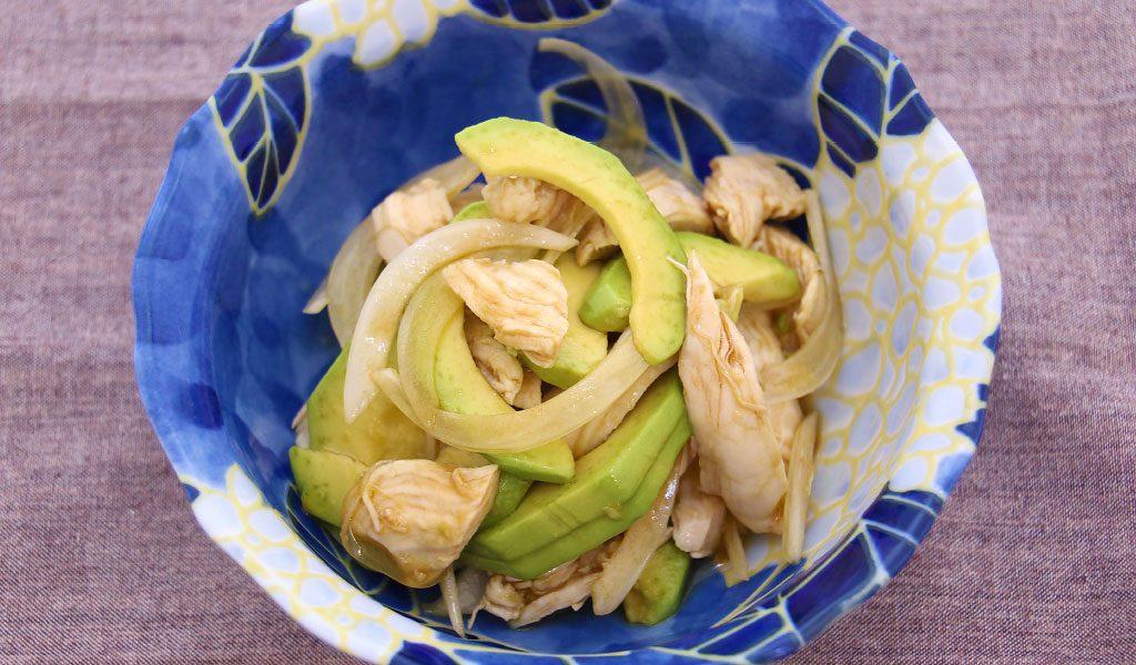 アボカドと蒸し鶏のさっぱり緑果サラダ