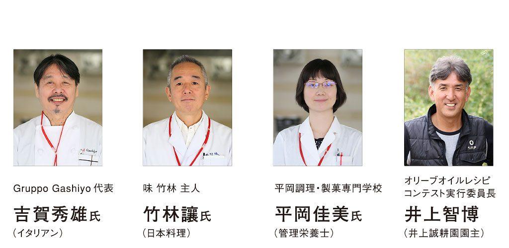 shizuoka20161103-4