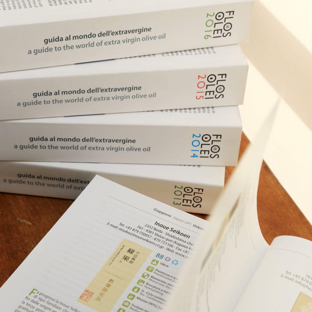 世界一有名なオリーブオイルのガイドブック「フロスオレイ」(FLOS OLEI)