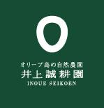 Inoue Seikoen